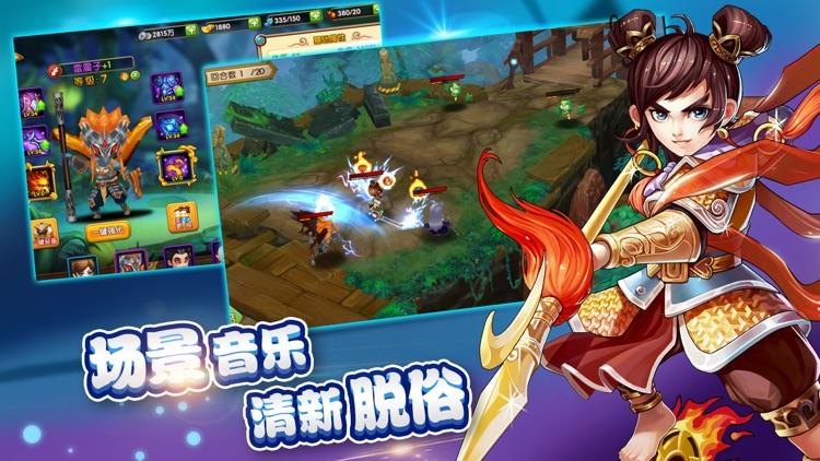 全民封妖-渡劫成仙 screenshot-4