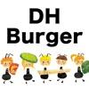 DH Burger (ディーエイチバーガー)