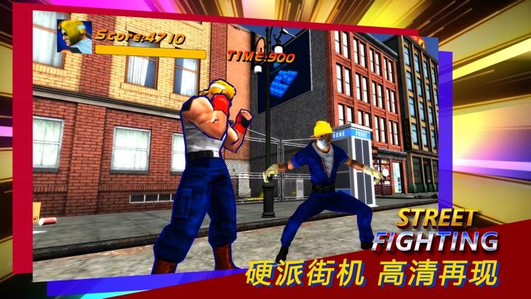 拳皇街霸3D screenshot-0