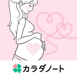 ママびより 妊娠から出産、育児まで使える情報アプリ
