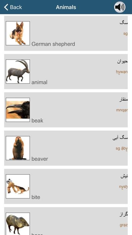 Learn Persian - 50 languages screenshot-3