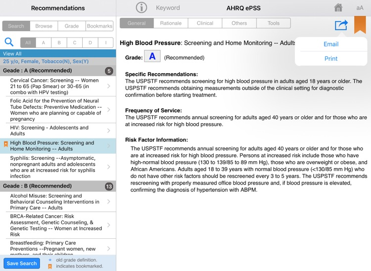 AHRQ ePSS for iPad screenshot-2