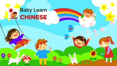 点击获取Baby Learn - CHINESE