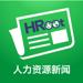192.HRoot - 人力资源新闻
