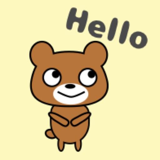 Cute Bear Kawaii emoji