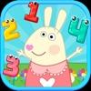 兔宝宝连数字-幼儿认识数字学习