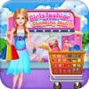 Girl Fashion Designer Shopping