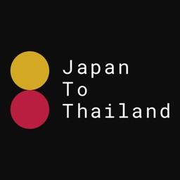 JTT-高品質な日本商品をお取り寄せ