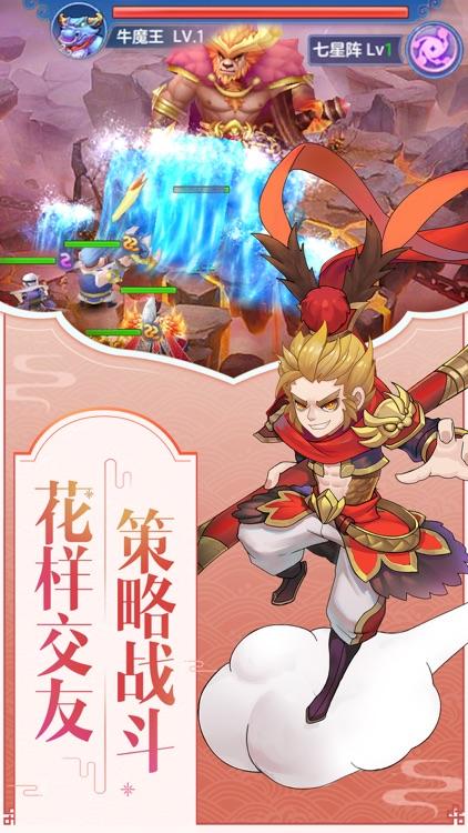 仙灵物语-国漫风仙侠回合手游 screenshot-3