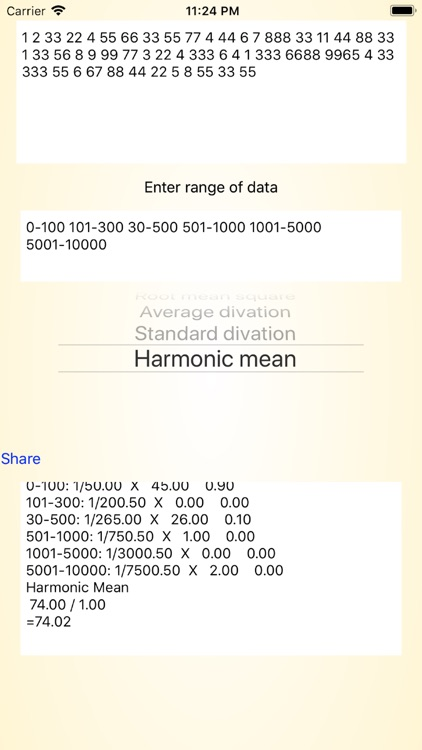 Vannan Statistics Play