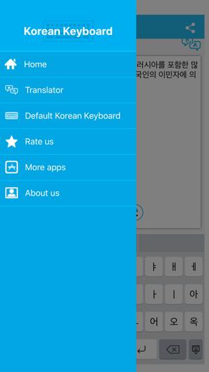 Korean Keyboard - Translator on the App Store