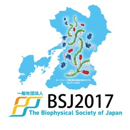The 55th Annual Meeting of BSJ