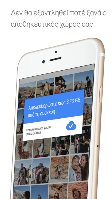 Screenshot for Google Photos in Greece App Store