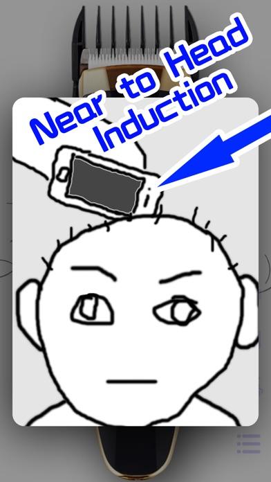 電動フェーダー (プロフェッショナル版) screenshot1