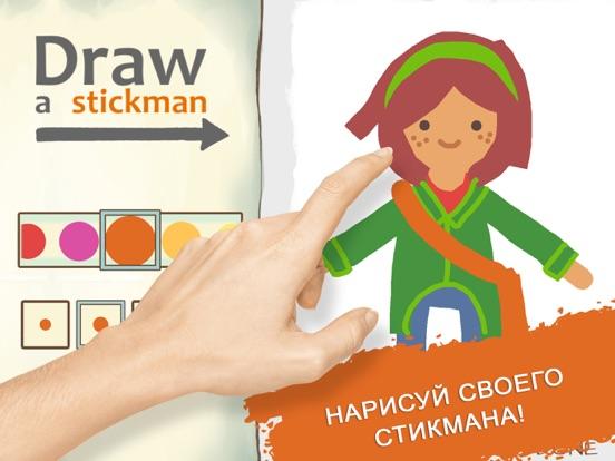 Draw a Stickman: EPIC 2 Pro для iPad