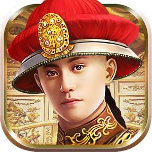 宫斗-言情养成宫斗游戏 app