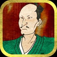 Codes for Nobunaga Sengoku Busho Hack