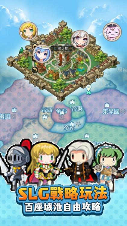勇者大丈夫 screenshot-4
