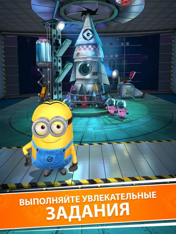 Скачать игру Minion Rush