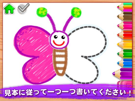 123 お絵かき 子供 向け ゲーム 幼児 数字 ペイントのおすすめ画像3