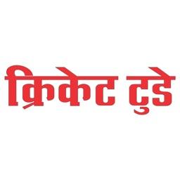 Cricket Today - Hindi