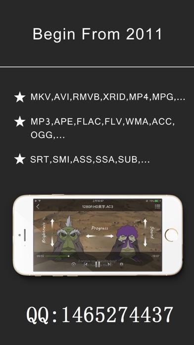 【多媒体播放器】无线AV