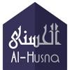 Al-Husna - الحسنى