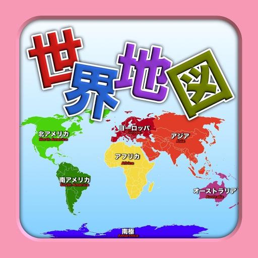 社会(世界地図) PV