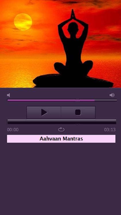 Surya Namaskar Mantras & Slokas Audio by Sayeeram Nammazhwar