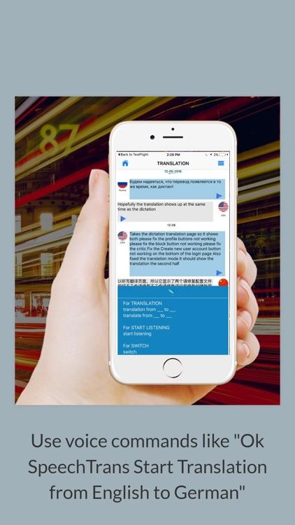 SpeechTrans Ultimate screenshot-0