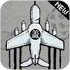 盖付通打飞机 icon