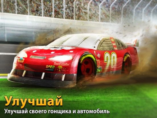 Скачать игру BIG WIN Racing (Автоспорт)