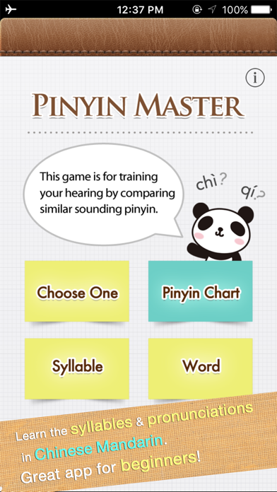 Chinese Pinyin Game screenshot one
