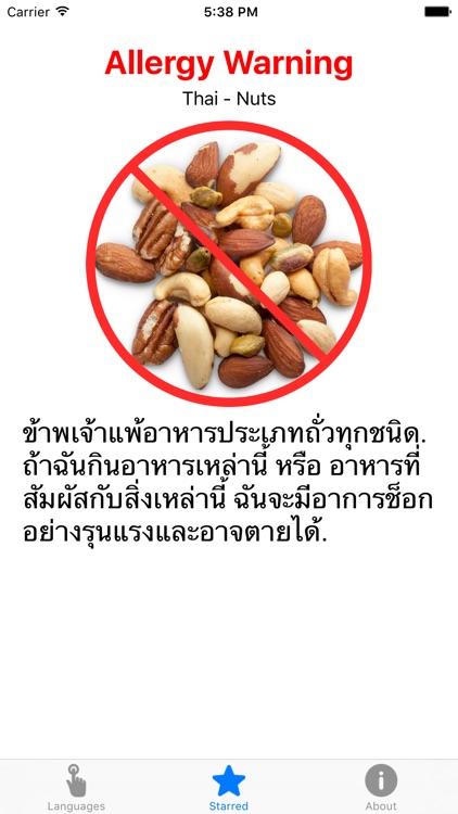 Nut Allergy Translation Travel Card