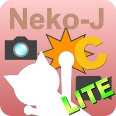 Activities of NekoJaraC Lite