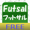 Futsal Strategy Board Free edition