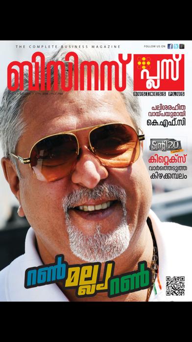 Business Plus (Magazine)Screenshot of 1