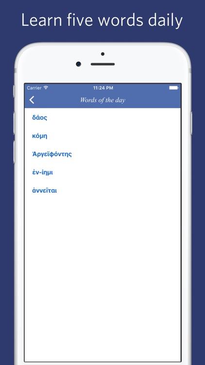 A Homeric Dictionary screenshot-4
