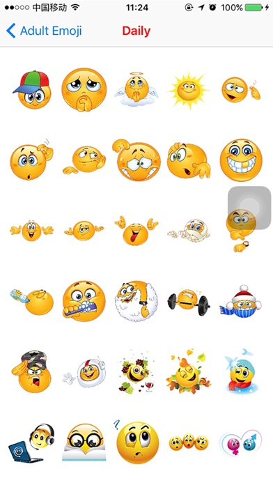 Gif Adult Emoji Keyboard - Love, Funny, Flirty, Sexy Emoticon Icon   App  Price Drops