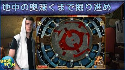 秘宝探索:繁栄の夜明け - ミステリーアイテム探しゲーム (Full)紹介画像3