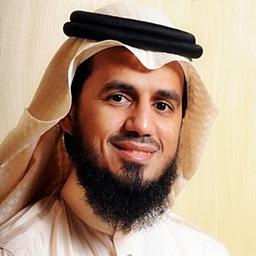 Abu Bakr Shatri - Al Quran القرآن