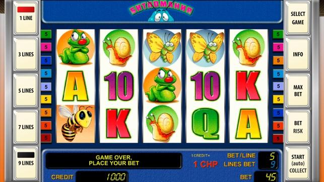 Жуки игровые автоматы бесплатно как играть игровые автоматы бесплатно