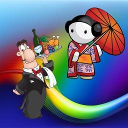 フランス語 - Talking Japanese to French Translator and Phrasebook