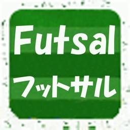 Futsal Strategy Board