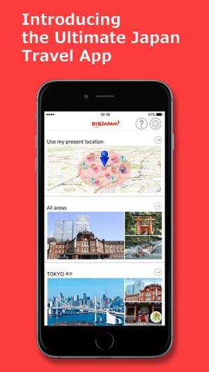 iphone moving pictures japan travel guide digjapan on the app 1894