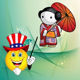 英語 話せる - Japanese to English Translator and Phrasebook