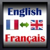 Audio French-English Dictionary