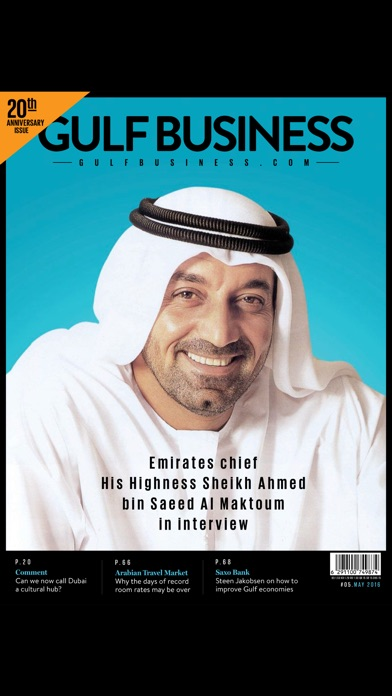 Screenshot for Gulf Business in United Arab Emirates App Store