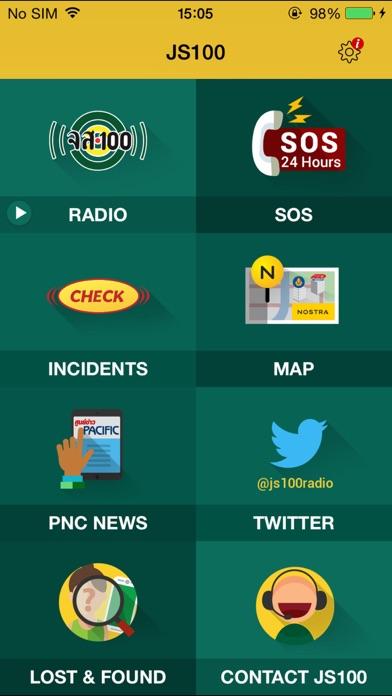 download JS100 apps 3