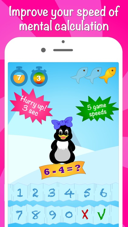 Icy Math Free Addition and Subtraction game for kids and adults good brain training and fun mental maths tricks screenshot-3
